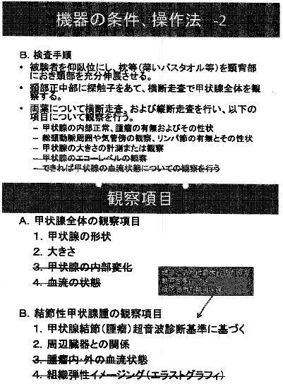 これまでの助成研究・研修 高木...
